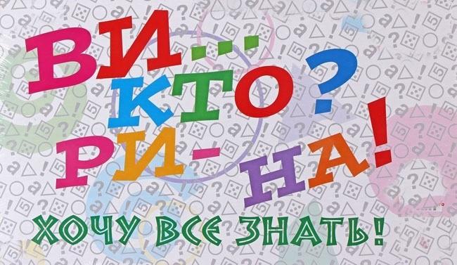 Викторины на день рождения для детей 8-12 лет